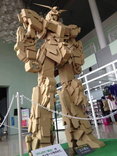纸箱职人用复杂切割面还原钢弹uc新安洲&柯博文站眼前