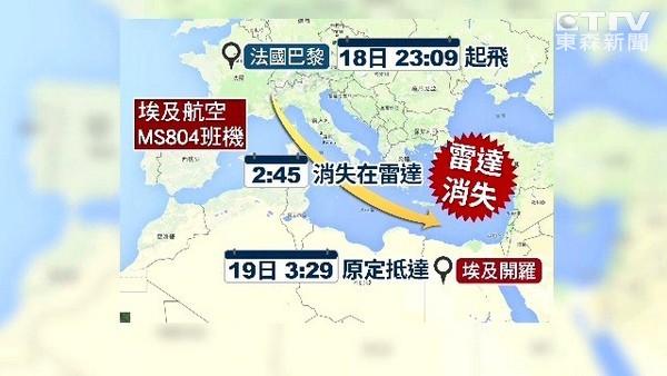 欧洲太空总署从卫星照中,发现在飞机失事地点,有长达2公里的油渍