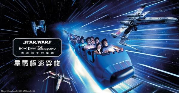 投入星际大战! 马克妈妈:香港迪士尼亲子游超赞