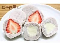 紅土丘陵(圖/翻攝自【紅土丘陵】土鳳梨酥|真心芋泥球粉絲團)