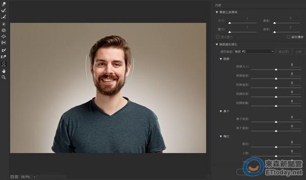 Adobe最新版本 Photoshop内容感知裁切 去背变简单