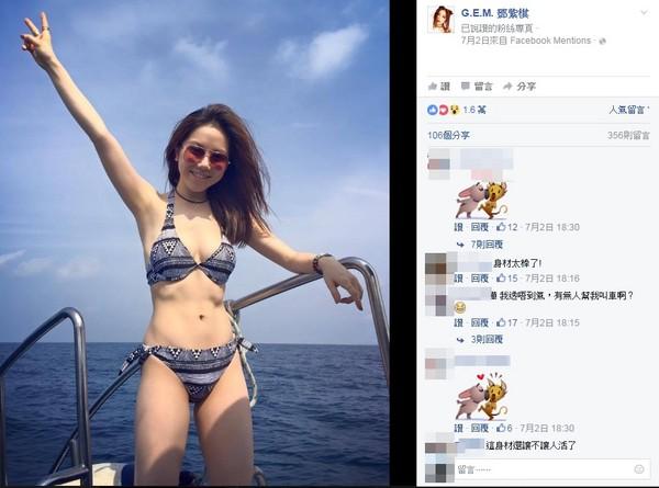 邓紫棋7月初辣晒比基尼照,小腹平坦还有诱人马甲线.图片