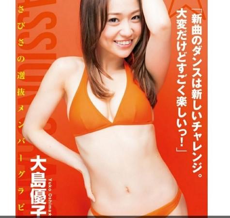 日本偶像团体akb48中的大岛优子,柏木由纪,小嶋阳菜,岛崎遥香4人联手