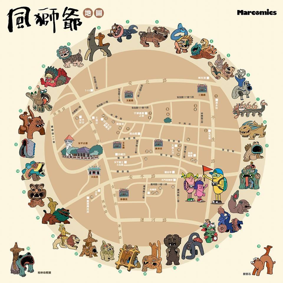 安平人手绘「风狮爷地图」