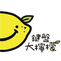大檸檬好夥伴