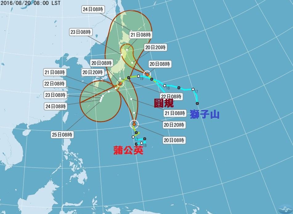 由於阳光露脸,今天会比昨天略为高温。(图/中央气象局) 气象局指出,下周三後(24日)太平洋上低压区的水气较为接近台湾,因此东半部及南部地区降雨机率略增加,但降雨情况还不算太明显,而中部以北地区维持上午多云到晴,午後偶有局部雷阵雨的天气,气温方面也仍然偏高,没下雨时各地高温依旧可达33至36度左右。 由於接下来台湾东方的太平洋面上呈大低压区的环境,这种型态为孕育热带系统的温床。气象局表示,轻台「蒲公英」及「狮子山」昨天前後生成,预计这2个台风在2、3天内对台湾无威胁,但因为台湾周遭为一个大低压带,未来2