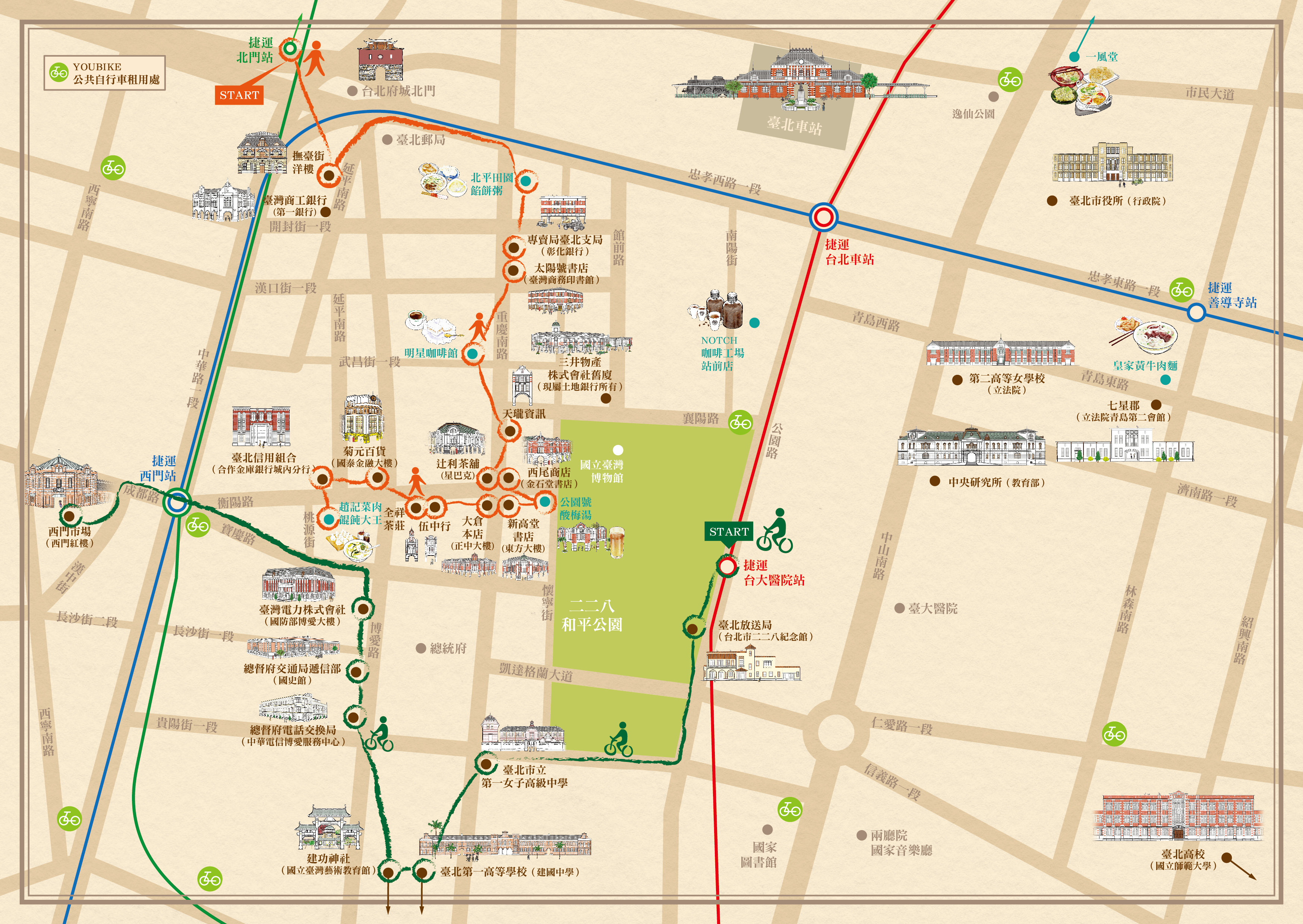 ▲日本时代手绘风欧风街景拉页图、小旅行建议路线图.(图/天下文化图片