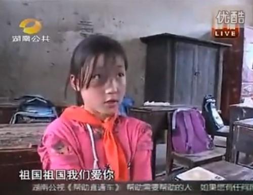 广东3年内2500女童被性侵 大陆「留守儿童」问题严重