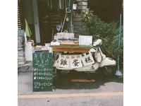 魚刺人雞蛋糕(圖/翻攝自魚刺人雞蛋糕粉絲專頁)