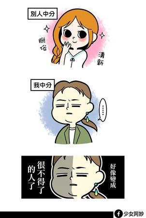 动漫 卡通 漫画 头像 302_450 竖版 竖屏图片