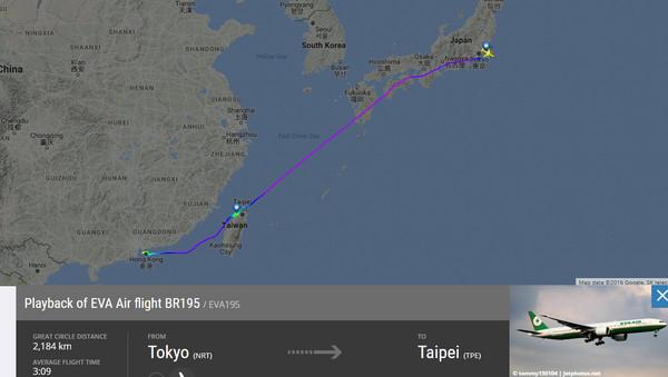 没想到到了台湾上空时,天气状况恶劣,机长两度试图让飞机降落都失败