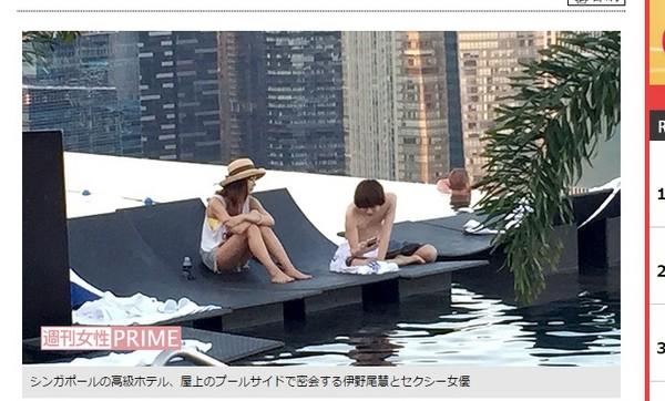 ▲明日花綺羅曾和伊野尾慧被拍到泳池戲水。(圖/翻攝自《週刊女性PRIME》)
