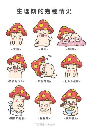 动漫 卡通 漫画 设计 矢量 yabo狗亚体育下载 素材 头像 312_450 竖版 竖屏