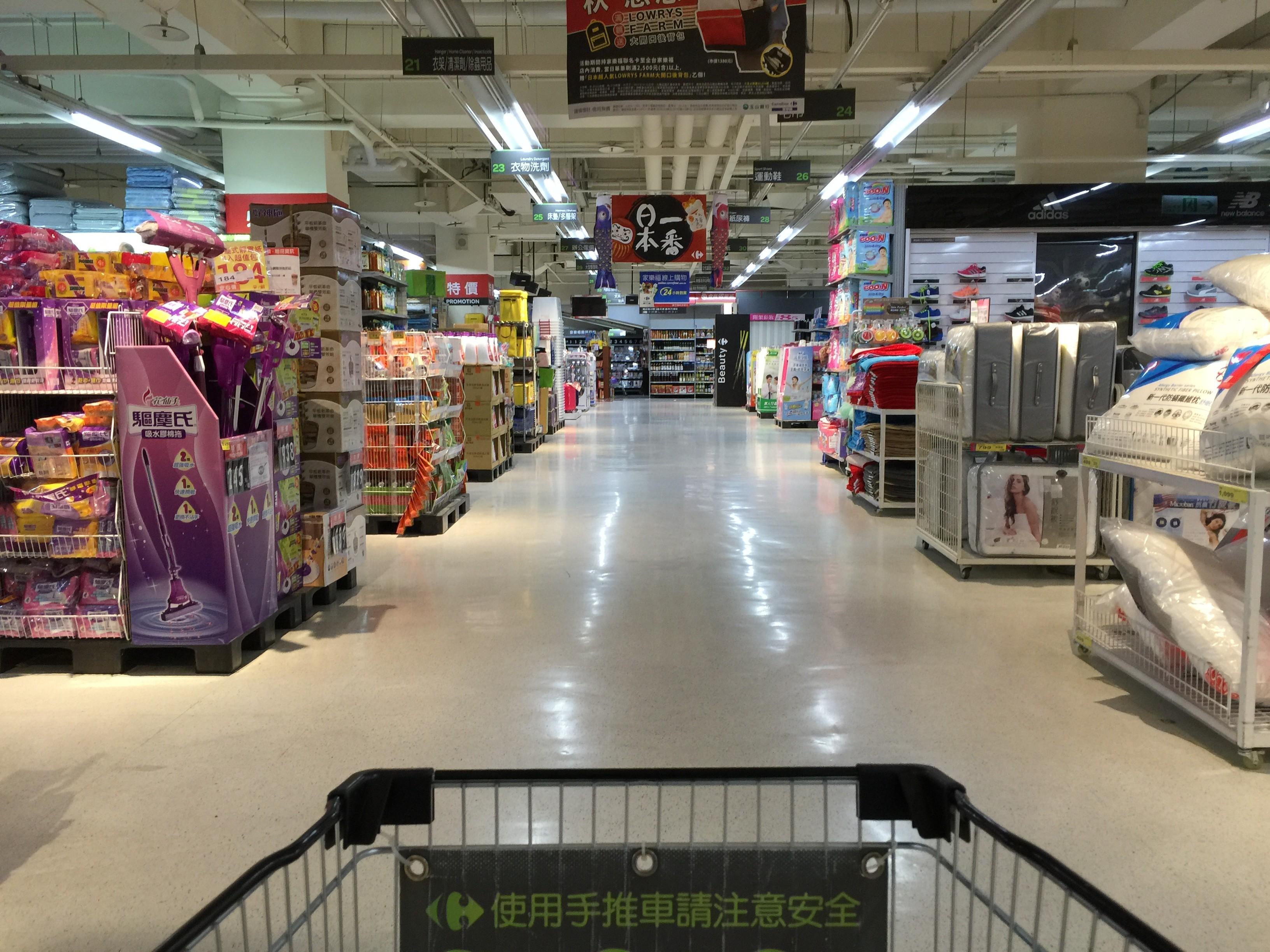 大賣場,超級市場,購物(圖/記者周宸亘攝)