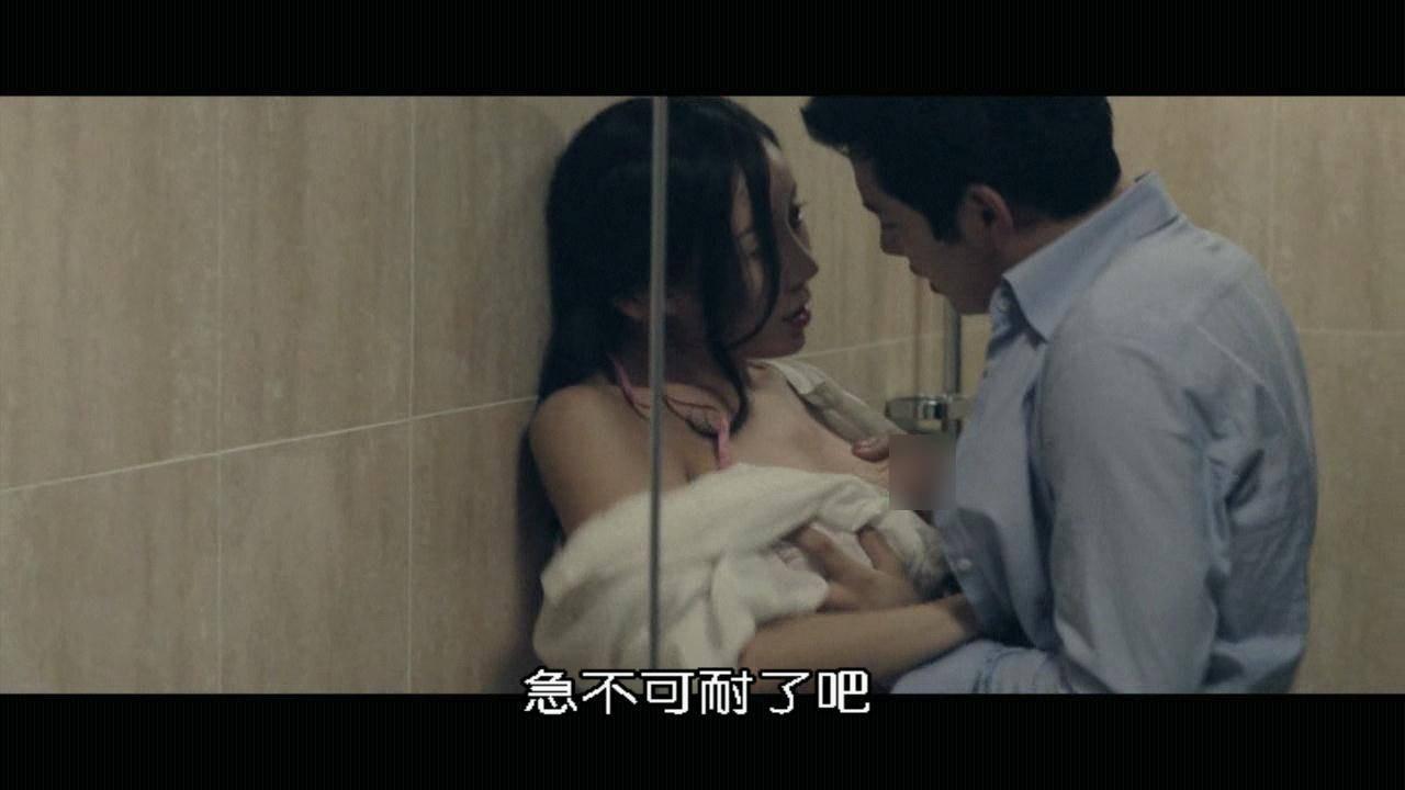 河娜京,青龍獎,性愛女房仲,美景之屋,吳仁惠