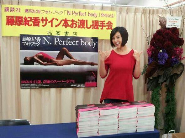 日本-熟女尻_记者黄子玮/综合报导 日本性感熟女藤原纪香11月底推出写真美容书