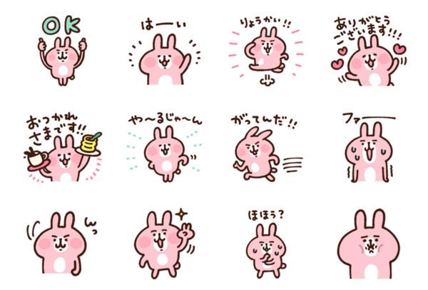 日本2016line原创贴图大赏,卡娜赫拉粉红兔兔夺冠!