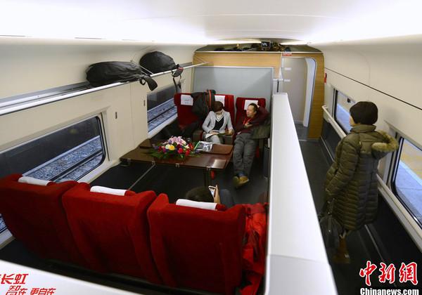 「世界最长」京广高铁享飞机头等舱待遇