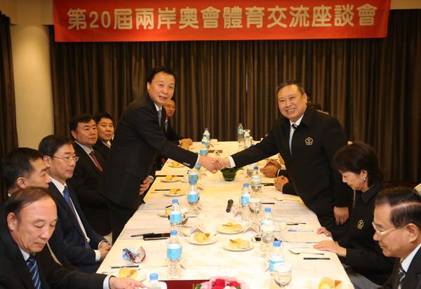 第20屆中華和中國奧會體育交流。(圖/中華奧會提供)