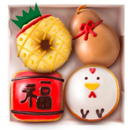 可爱风格的甜甜圈礼盒,加入超应景的农历年元素.