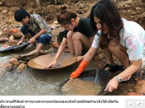 泰國南部洪水退引正妹淘金 網友喊:黃金給你美女給我