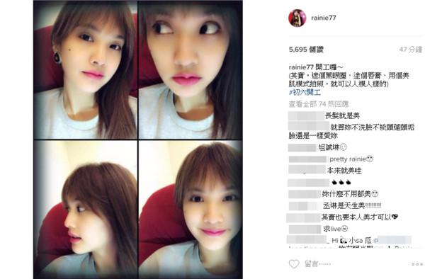 杨丞琳instagram全文.(图/翻摄自杨丞琳instagram)