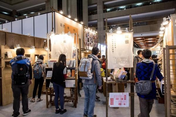 评审们认为,台北国际书展的整体展位设计很有文化性,因而留下深刻印象
