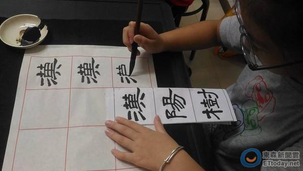 心,在每个字的笔划中都清楚记录粗、细、以及用数字注记下笔的顺序