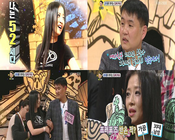 乱伦的学姐_南韩52岁美魔女激似歌手皇甫 夫遭误会「父女乱伦」
