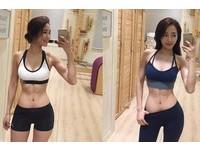被網友封為是「最正女教練」的姜賢京。(圖/翻攝自IG)