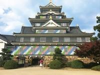 日本岡山城便成紙膠帶城堡(圖/日本岡山縣提供)