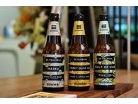 ▲SUNMAI推出旗下最新桂花釀啤酒。(圖/金色三麥提供)