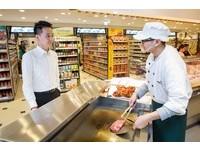 ▲JASONS位於台北101旗艦店超市改裝開幕。(圖/業者提供)