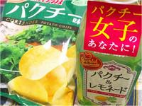 日本妹發瘋惹!櫻花祭不買粉紅商品人手一組「綠套餐」