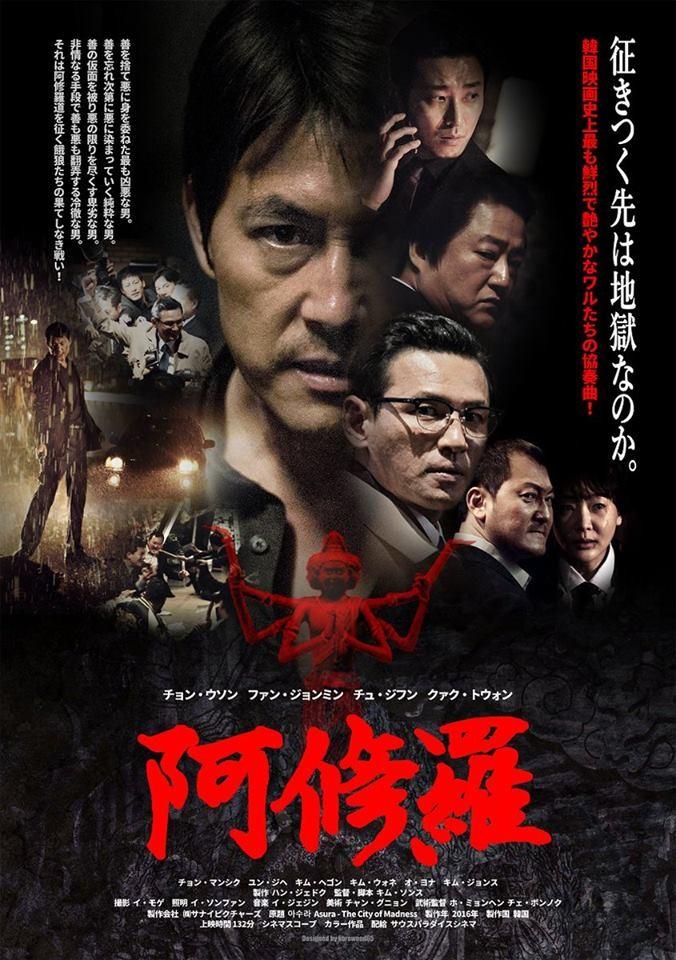 电影海报日本复古风一改,每部韩国片瞬间惊悚指数翻倍