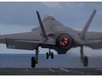 F-35C。(圖/翻攝自洛克希德·馬丁官網)