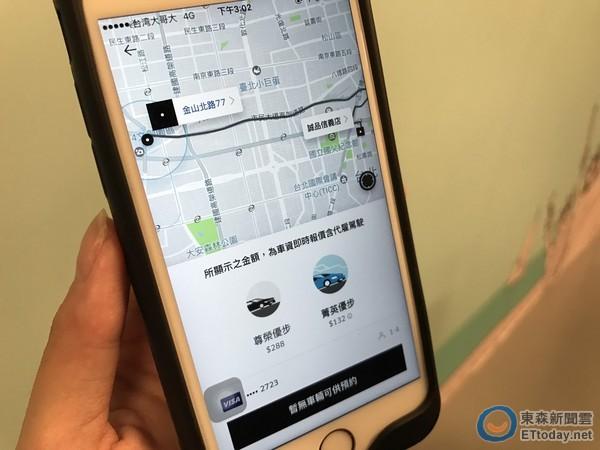 【靈異故事】Uber司機墳場載客 人沒接到,一股香跟著他回家