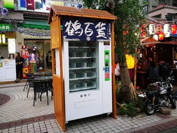 人品大考驗!台南「百元福袋」販賣機夯 台北亦都買得到  [集旅遊資訊廣益),香港交友討論區