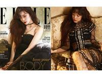 雪莉穿Dior小洋裝登上韓版《ELLE》封面。(圖/翻攝崔雪莉吧微博)
