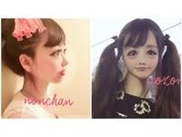 日本驚見「二次元美少女」 網友:美到嚇尿(圖/翻攝自網路)