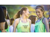▲台北女子半馬Women Run Taipei。Women Run TPE(圖/乘風獵影提供)