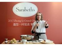 紐約早餐女王Sarabeth's創辦人Sarabeth Levine (圖/記者蔡玟君攝)