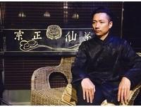 ▲高雄人氣飲料店茶仙。(圖/茶仙授權提供)