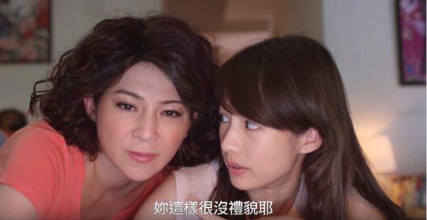 ▼王彩桦,林美秀演出《虽然妈妈说我不可以嫁去日本》笑翻网友.
