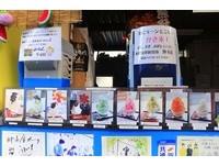 日本和歌山仲氷店(圖/記者蔡玟君攝)