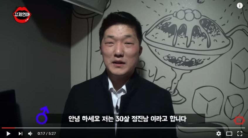 【影】韓國交友節目無下限!男女見面3秒就伸舌頭...唾液交換