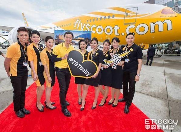 酷航波音787夢幻客機艦隊再擴張 下半年增新中長程航點   [集旅遊資訊廣益),香港交友討論區