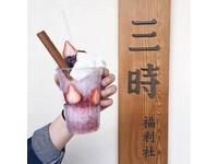 ▲三時福利社(圖/網友xiu_yu、miyapeihua、jhinting.kang、loke_cl提供,請勿隨意翻拍,以免侵權。)