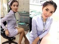 ▲泰國正妹護理師因為穿制服照片太辣「被辭職」。(圖/翻攝自查絲莉(Parichat 'Pang' Chatsri)臉書)