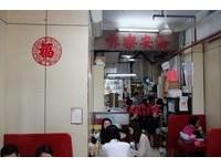 ▲香港海安咖啡室(圖/于佳云記者攝)